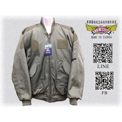 空軍修護夾克-無領